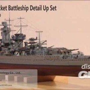 German Pocket Battleship Admiral Graf Spee - Detail Up Set [Trumpeter]