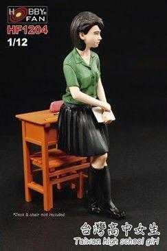 Taiwan high school girl - GK figure