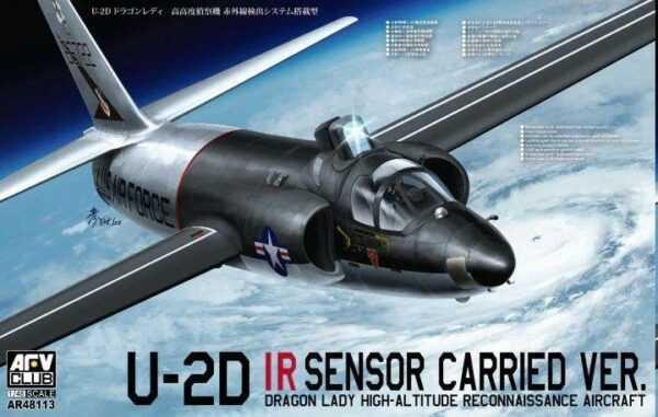 U-2D IR Sensor carried version
