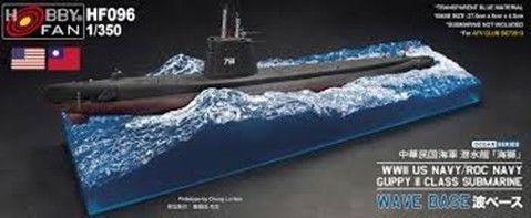 WW II Guppy II Class Submarine Wave Base for SE73513