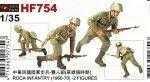 ROCA Infantry (1960-70)  - 2 Figuren