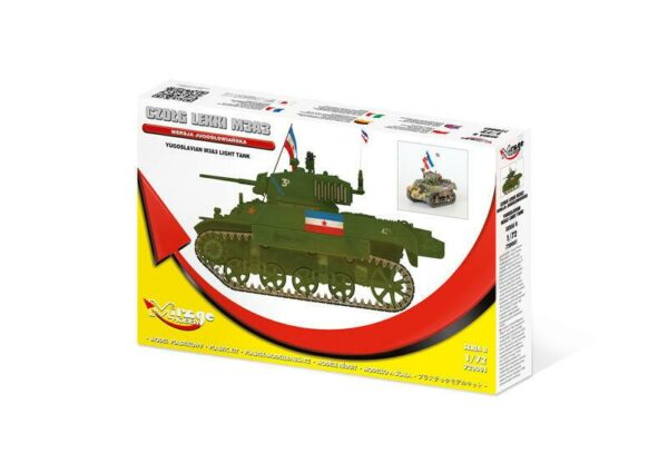 M3A3 Light Tank [Yugoslavian] - Limited Edition