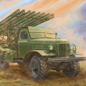 Soviet 2B7 Multiple Rocket Launcher BM-13 NM