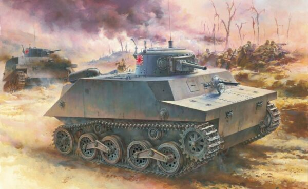 IJA Type 2 Ka-Mi Amphibious Tank