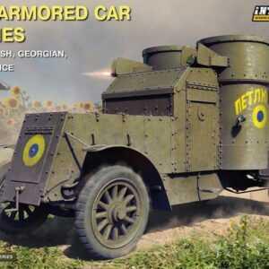 Austin Armored Car 3rd Series:Ukraine