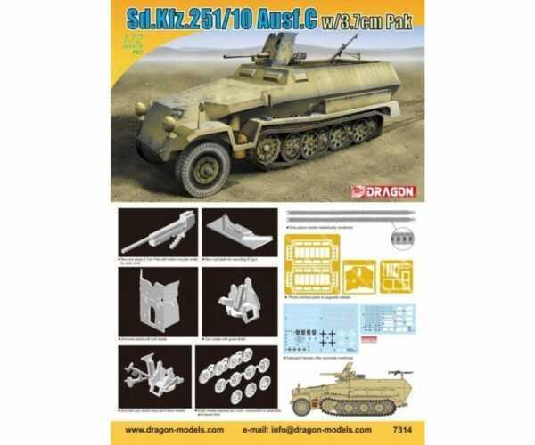 Sd.Kfz.251/10 Ausf.C w/3.7cm PaK