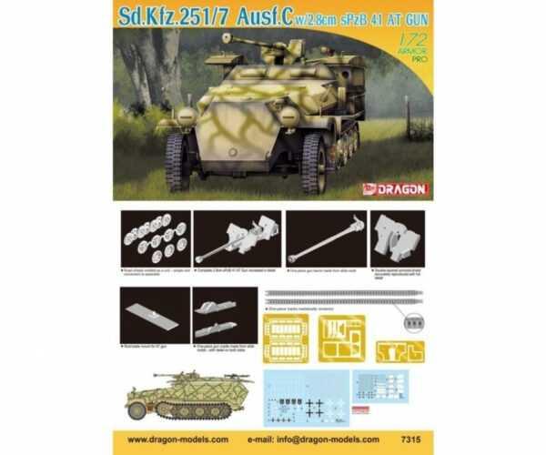 Sd.Kfz.251/7Ausf.C w/2.8cm sPzB41AT