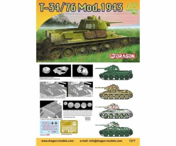 T-34/76 Mod. 1943
