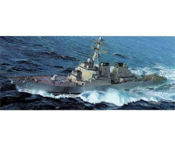 USS The Sullivans DDG-68 (Arleigh)