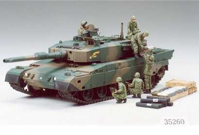 JGSDF Type 90 Panzer with Ammo Loading Crew Set