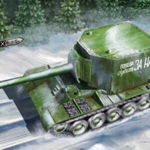 Soviet Su-100U Tank Destroyer