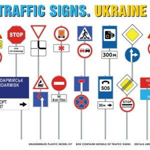 Traffic Signs - Ukraine 2010