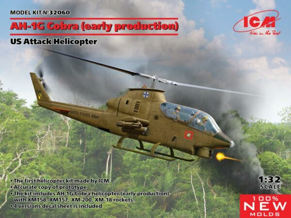 AH-1G Cobra (early production) - US Attack Helicopter