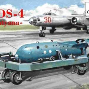Soviet atomic bomb RDS-4