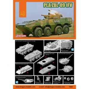 PLA ZBL-09 IFV