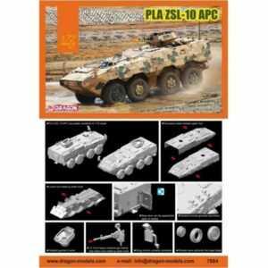 PLA ZSL-10 APC