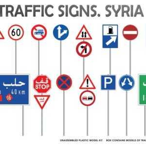 Traffic Signs. Syria 2010´s