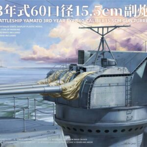 Battleship Yamato 3rd year Type 60-Caliber 15.5 cm gun turret